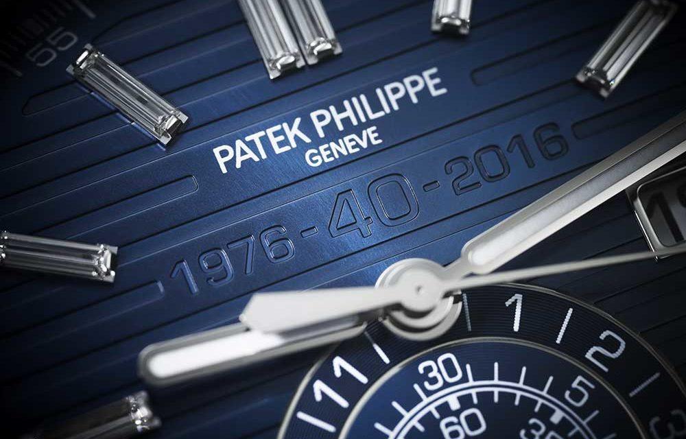 Patek Philippe Nautilus, 40º aniversario de un mito
