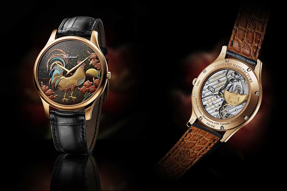 Chopard LUC XP Urushi Year of the Rooster