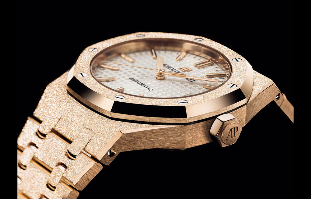 SIHH 2017: Audemars Piguet Royal OAK Frosted Gold