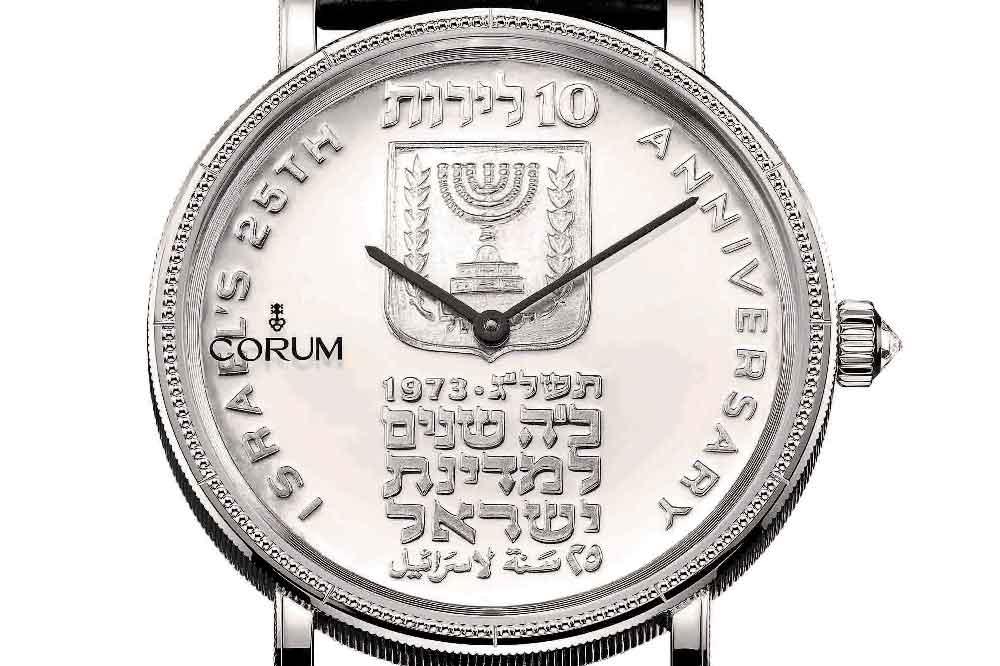 Corum Coin Watch esfera aniversario Estado hebreo