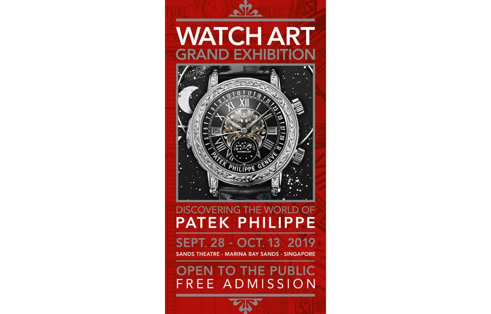 Exhibición de arte relojero en Singapur de la mano de Patek Philippe