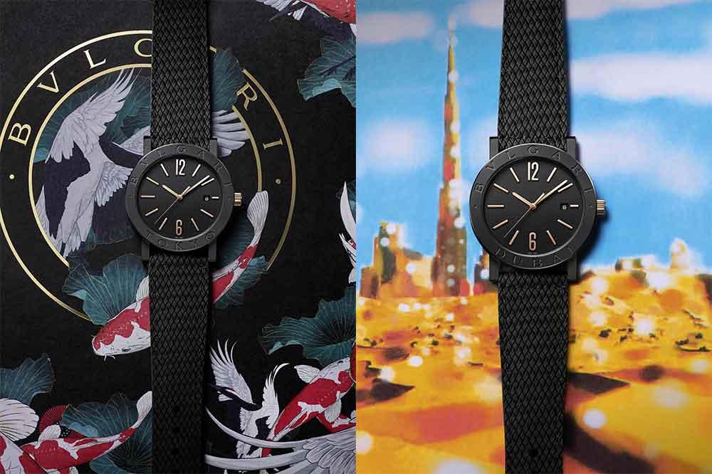 Bvlgari Bvlgari Cities 2020, reloj Tokio y reloj Dubái