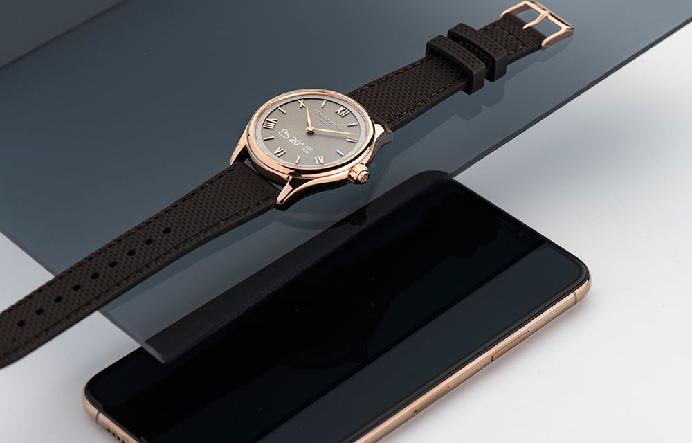 Frédérique Constant Smartwatch Vitality, innovación inteligente que no se ve