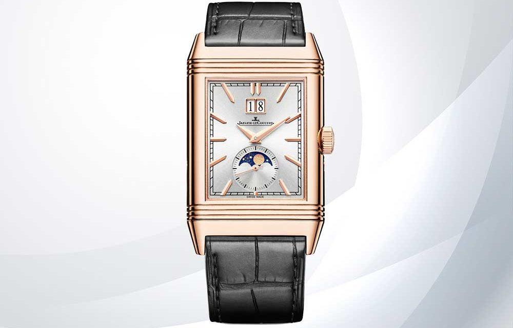 Watches & Wonders: Jaeger-LeCoultre Reverso Tribute Nonantième